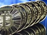 Bitcoin, il denaro è pubblico