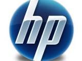 Microsoft – Hp, gara per la sicurezza