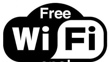 Public WiFi.